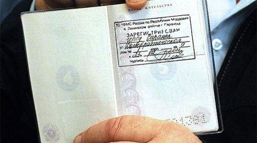 Регистрация в хостеле для граждан рф